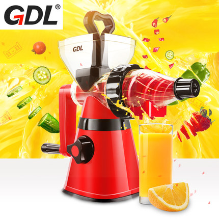 PS-326H:Manual Juicer
